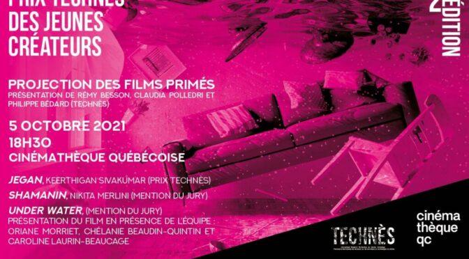 Projection-débat Prix TECHNès 2021